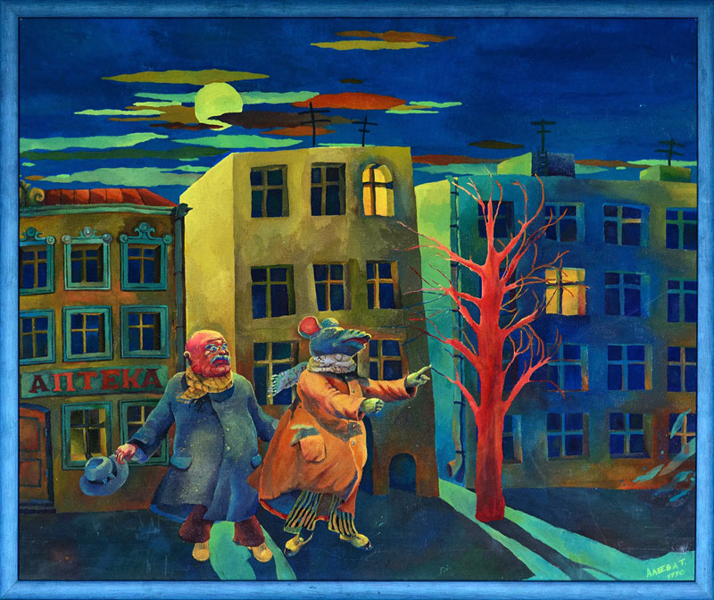 Painting «Night in the City» - surrealism
